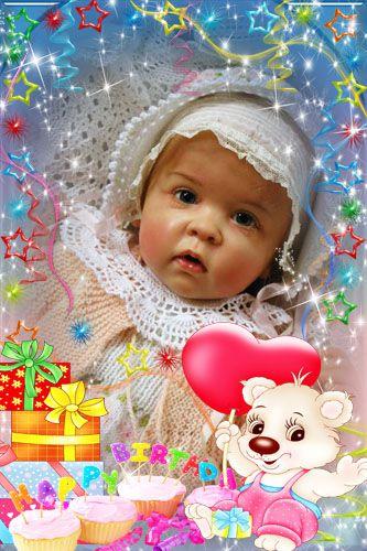 Детская рамка для фото - С Днем рожденья