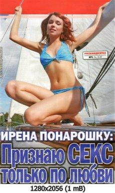 https://i1.imageban.ru/out/2010/12/13/30fcf403cdfbb2c5f15ca27c8d24ad4d.jpg