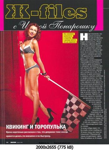 https://i1.imageban.ru/out/2010/12/13/5bb718d825efef1dd83a492fa9a5f819.jpg