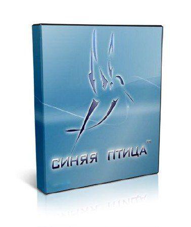 Синяя птица (Сиалия) 10.3 (2010) PC ML