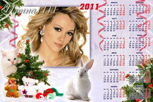 Календарь  для Photoshop на 2011 год - Белые зверята