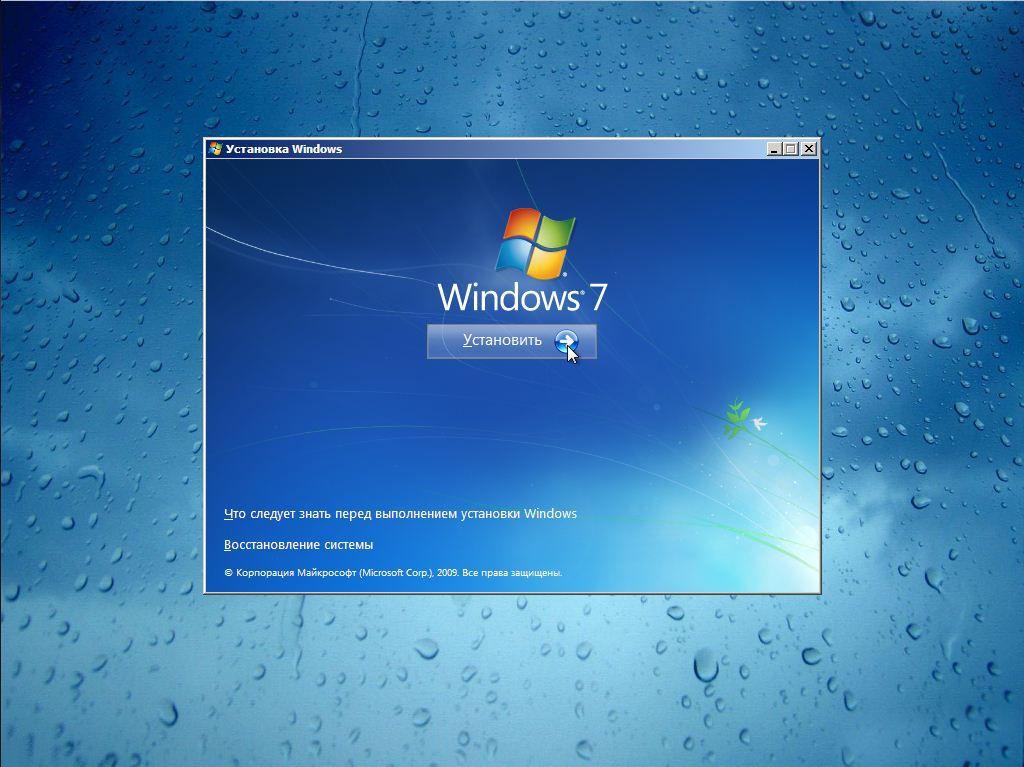 Download windows lauder