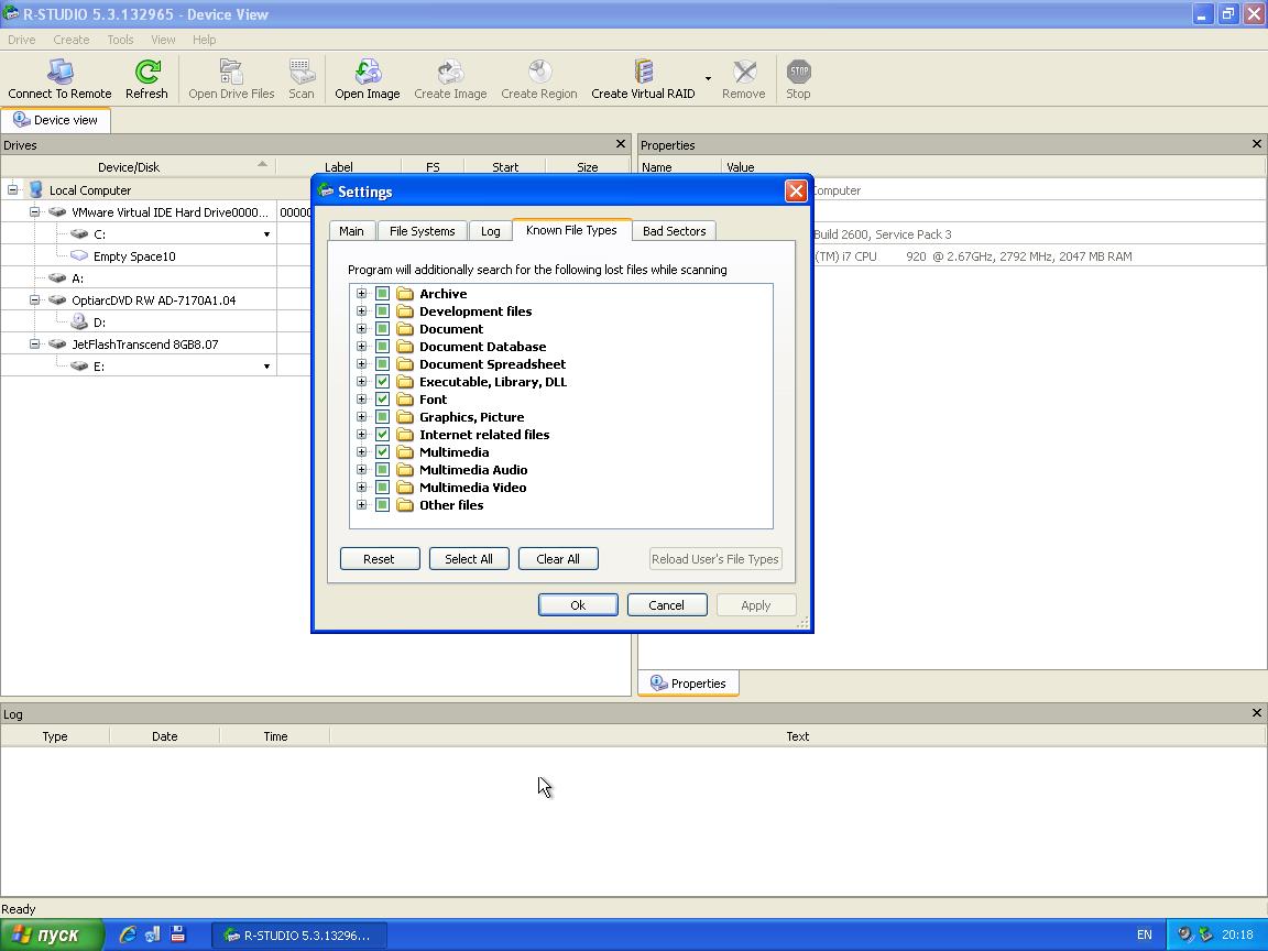 Скачать R-Studio 6 + ключ (полная версия)6 ноя 2012