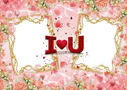 Рамка для влюблённых – Я тебя люблю