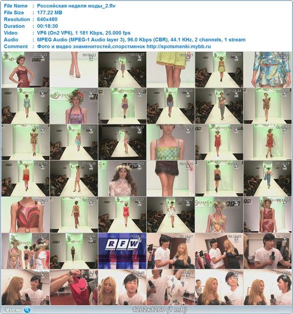 http://i1.imageban.ru/out/2011/02/25/fe6c352c0dc218fbf48d12ab5b373fd1.jpg