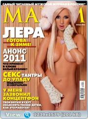 http://i1.imageban.ru/out/2011/02/26/7e36234ace635af9f22272dcf1973c20.jpg