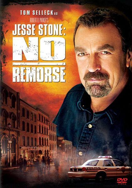 Правосудие Стоуна: Никакого раскаяния / Jesse Stone: No Remorse (2010) DVDRip