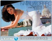 http://i1.imageban.ru/out/2011/02/28/7e32455f0e9f17e09f807834c2ba56c8.jpg