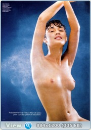 http://i1.imageban.ru/out/2011/02/28/d10932f8613ca9e8ee378342defabf2d.jpg