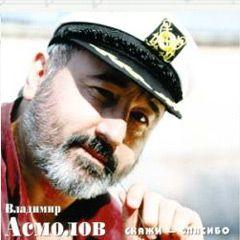 http://i1.imageban.ru/out/2011/03/02/5ed8efe390dec0f8eee7ec4384ff9da1.jpg