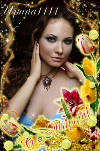 Рамка для фотошоп - Весенние тюльпаны
