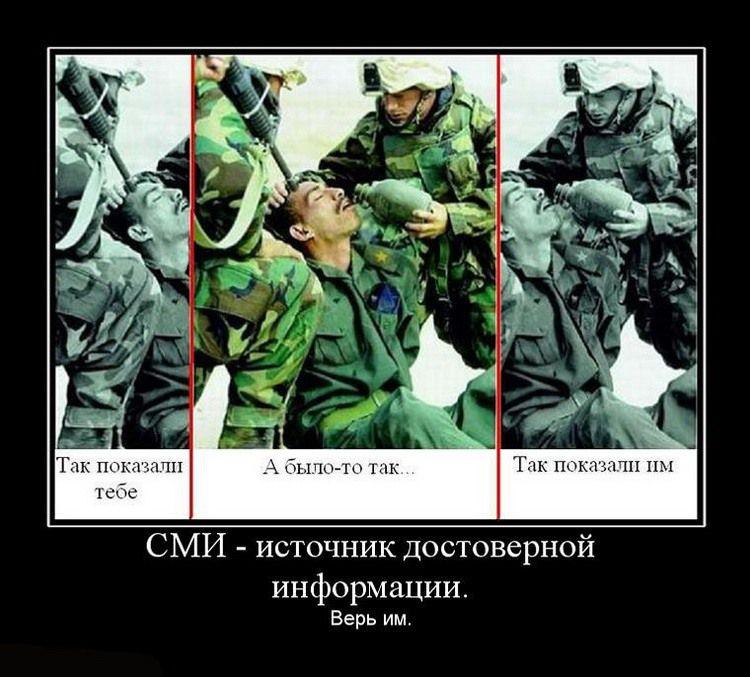 http://i1.imageban.ru/out/2011/03/20/5f94e451de43a4d09f75ca33673175ae.jpg