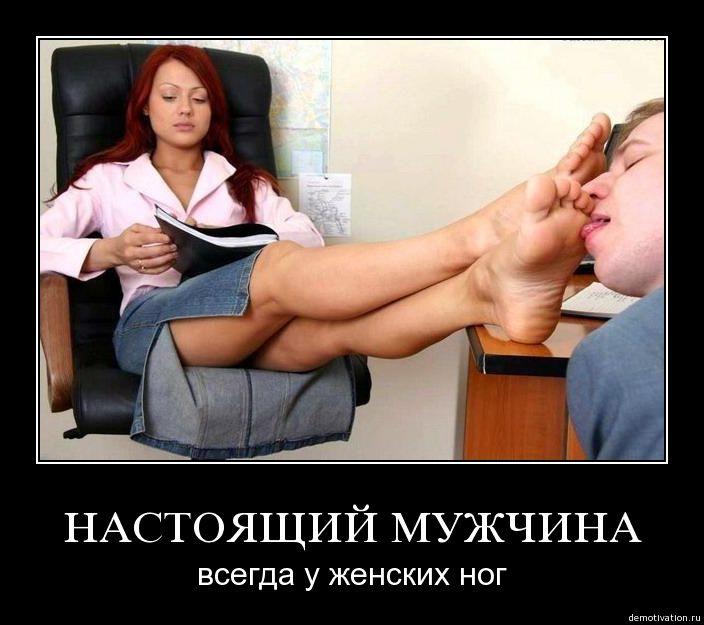 я обожаю нюхать и лизать потные ножки жены