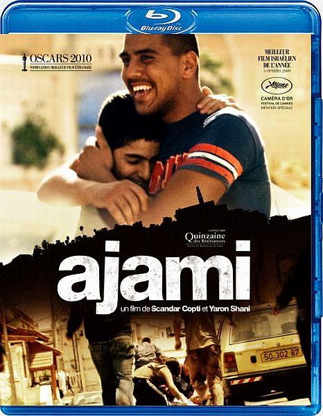Аджами / Ajami (2009/HDRip/2100Mb)