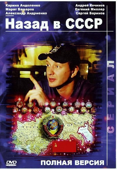 ����� � ����  DVD5