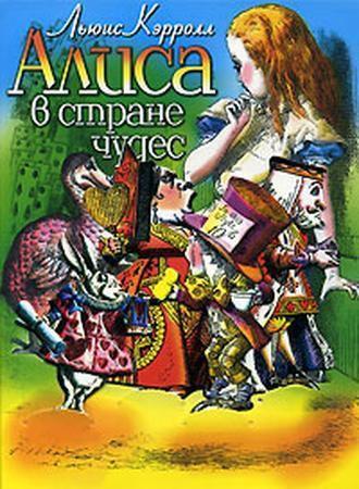 Запрещённые книги: 50 «нелегальных» произведений