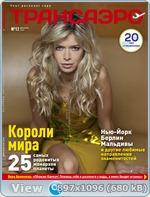 http://i1.imageban.ru/out/2011/03/29/5ca35cd0c2eee497a2532b947ccc143e.jpg