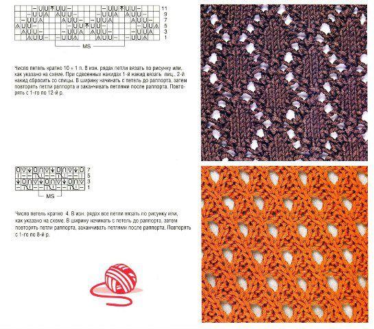 Схемы узоров сетки по вязании спицами 147
