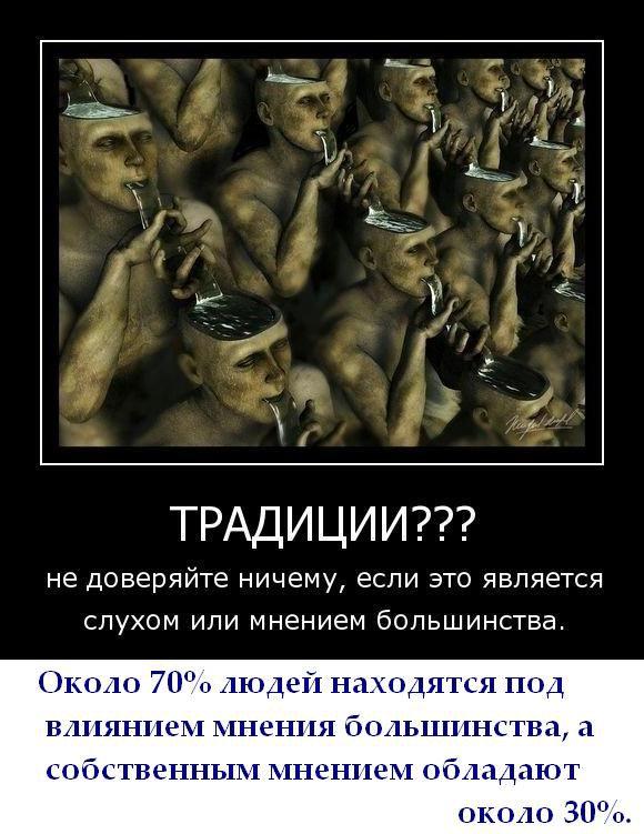 9 комментариев. мнение.  Nastasya24.