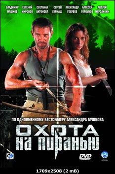 http://i1.imageban.ru/out/2011/04/24/0475a5ab8cb4b06c5a1a751365b4304a.jpg