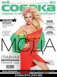 http://i1.imageban.ru/out/2011/05/02/5d5ecbabc9cf7708d679a4eb81ece6ef.jpg