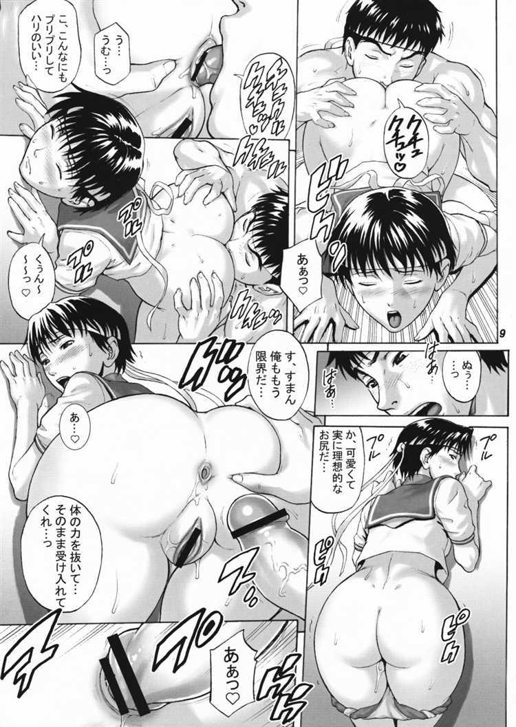 Sakura & Cammy vs Ryu