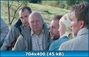 Связь времен (2010) DVD + DVDRip