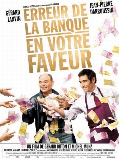 Ошибка банка в Вашу пользу / Erreur de la banque en votre faveur (2009/DVDRip)