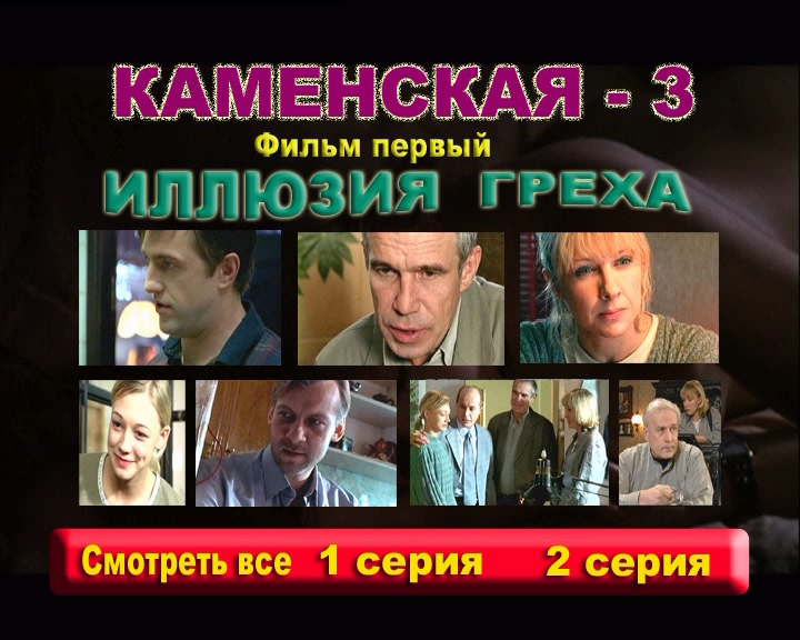 http://i1.imageban.ru/out/2011/05/15/c47d5ca8a5cd20feee5584ac4b55e661.png