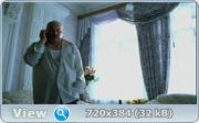Дневник камикадзе (2002) DVDRip