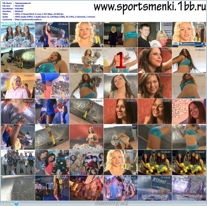 http://i1.imageban.ru/out/2011/05/19/e699421e0edad9a5500eb149ca0345e3.jpg