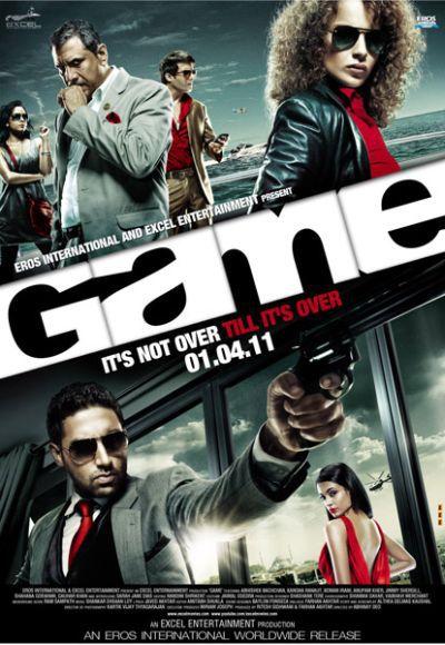 Игра / Game (2011) DVDRip