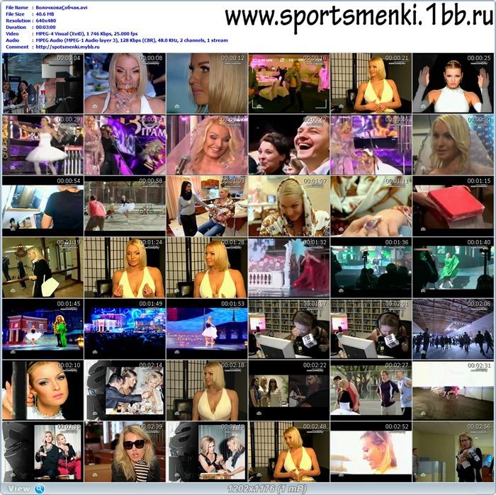 http://i1.imageban.ru/out/2011/05/24/471ebe97fc00337c31acd93a4bc2973e.jpg