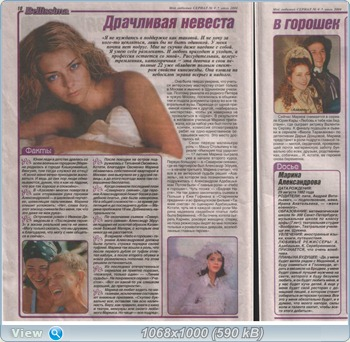 http://i1.imageban.ru/out/2011/05/31/2a2e869084d62859ffa2bb8f27a653b4.jpg