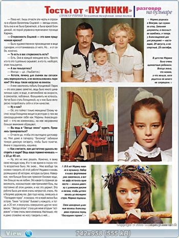 http://i1.imageban.ru/out/2011/05/31/3f40195d69037445c1c674a42e32fa71.jpg