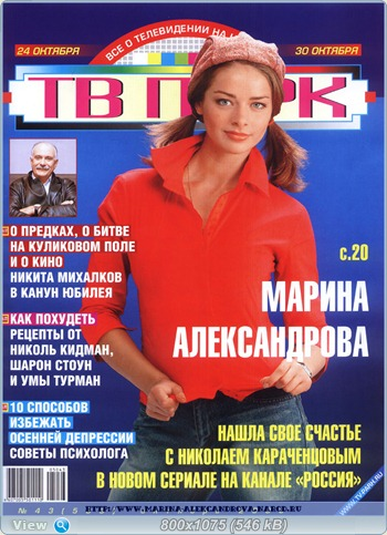 http://i1.imageban.ru/out/2011/05/31/4cc8227e5e04fb4731b116a82a660631.jpg