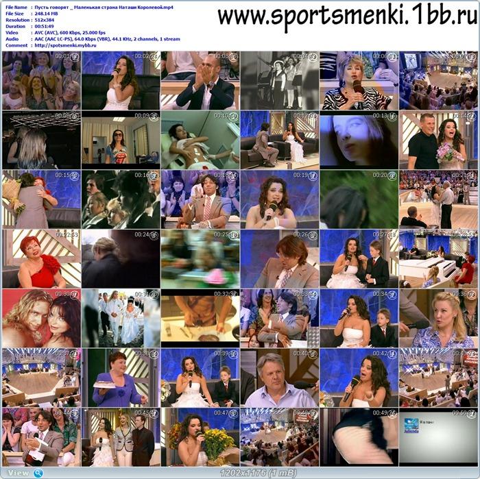 http://i1.imageban.ru/out/2011/05/31/557dcfa1c7f7a90a6f9f68582c7b3180.jpg