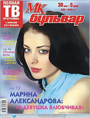 http://i1.imageban.ru/out/2011/05/31/f7d866e56f4f2e0ca7474ddb1bc4875b.jpg