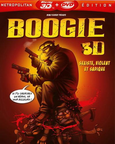 Бугай / Boogie, el aceitoso (2009) BDRip 720p + BD Remux