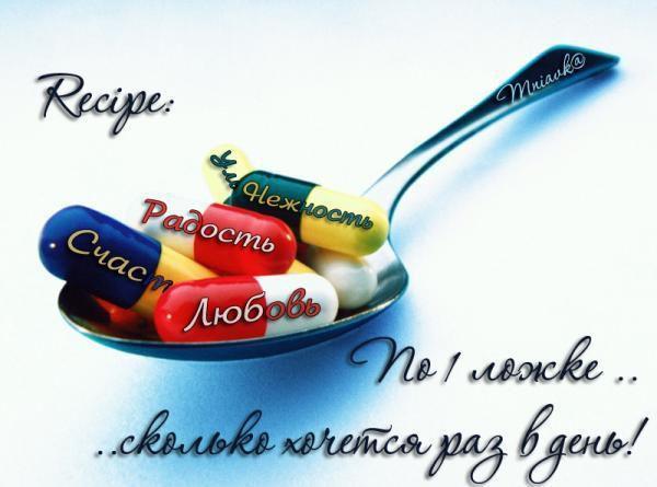 http://i1.imageban.ru/out/2011/06/14/2d2f42c51ccfd1c2f904104a08af61e9.jpg