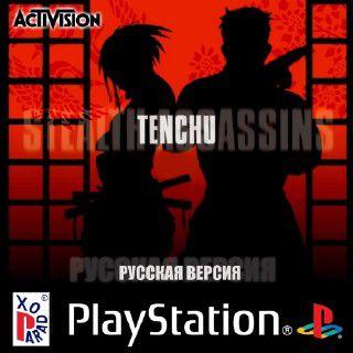 Tenchu: Stealth Assassins (1998/RUS/PSone)