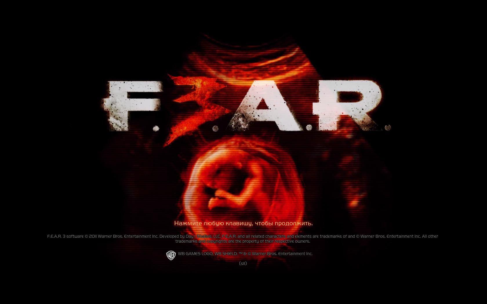 F.E.A.R 3 (2011) [Lossless RePack,Русский/Английский] (Обновлено 23.06.11)