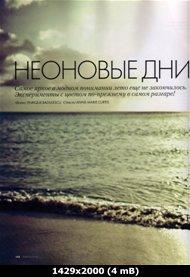 http://i1.imageban.ru/out/2011/06/20/208957b2b3dd15713661cacf9463f95d.jpg