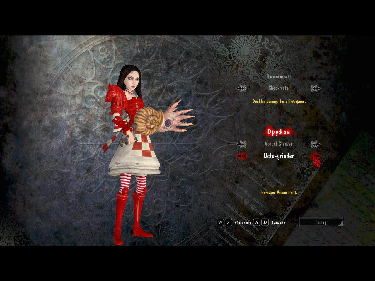 Alice: Madness Returns (2011)[RePack,�������/����������]