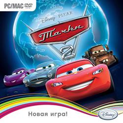 Disney. Тачки 2 (2011/RUS/RePack)