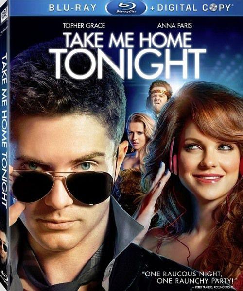 Отвези меня домой / Take Me Home Tonight (2011) BDRip 1080p + 720p + DVD5 + HDRip