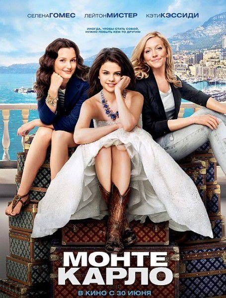 Монте-Карло / Monte Carlo (2011/DVD5/DVDRip/1400Mb/700Mb)