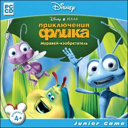 Приключения Флика. Муравей-изобретатель (2002/RUS)