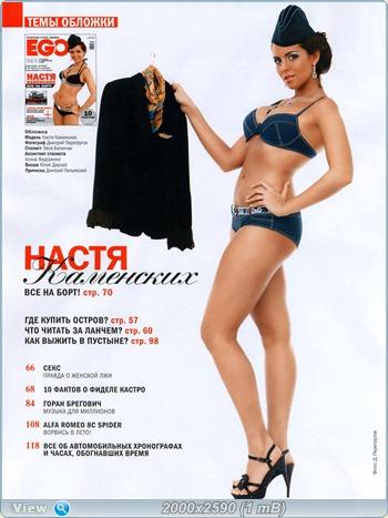 http://i1.imageban.ru/out/2011/07/10/bbf3d4a3658b9e30f0e54920ba01784c.jpg
