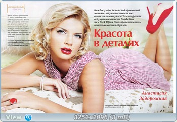 http://i1.imageban.ru/out/2011/07/16/36277dd7d1d4a723c384b3e51bb4c3fd.jpg